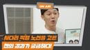 엑사세2 첸 CUT PART4 종대 해산물파티 입장성공