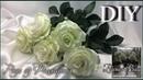 МК Розы Бутон стебель листья тонировка сборка