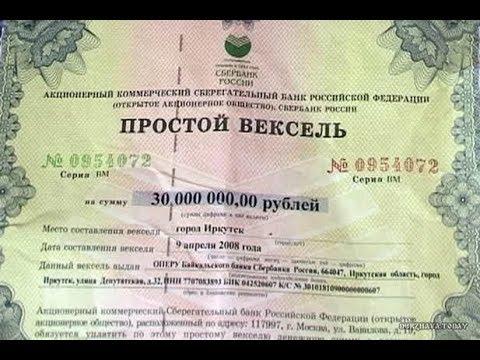 Кредитный договор - это вексель. Доказательство.