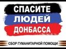 Гуманитарный Автопробег Победа 2019 в Екатеринбурге 9 06 2019