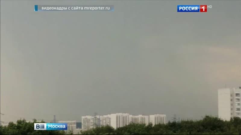 Вести-Москва • Погода в Москве резко ухудшилась
