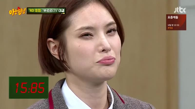 Knowing Brothers 181215 Episode 158