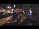 Birgit Однажды street live 08 09 2018