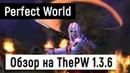 Обзор на ThePW 1 3 6 🖖