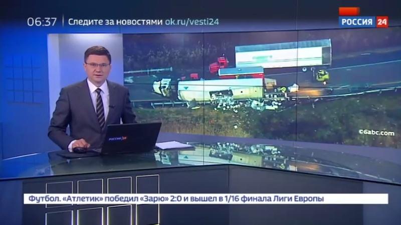 Новости на Россия 24 • За неделю ВКС России уничтожили 1300 террористических объектов в Сирии