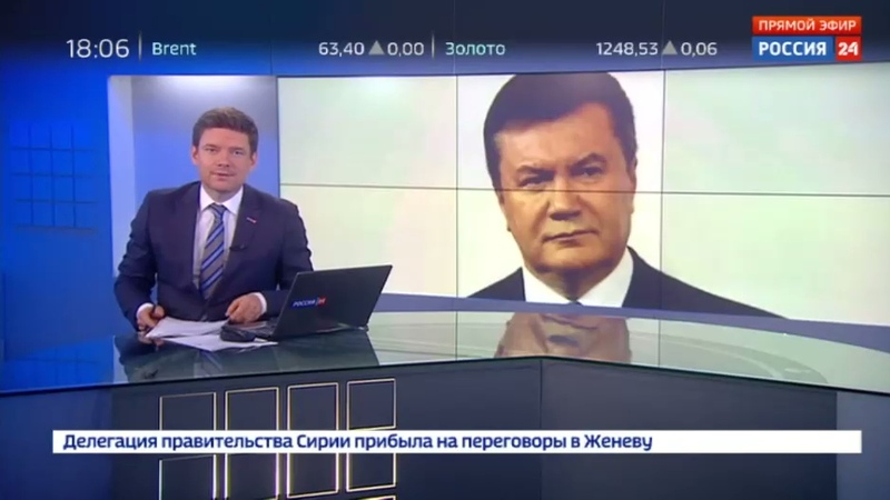 Новости на Россия 24 За возвращение Януковича проголосовали 92 процента зрителей NewsOne