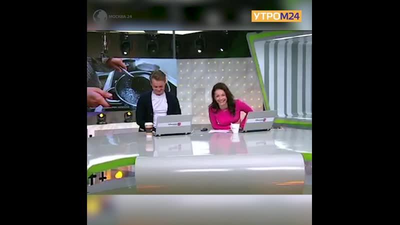 Оговорка Ивана Базанова в эфире «Утра» — Утром24