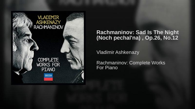 Rachmaninov: Sad Is The Night (Noch pechal'na) , Op.26, No.12
