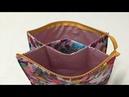 Coudre une trousse de toilette double Tuto couture Madalena