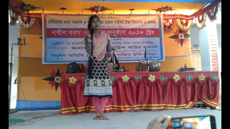 Bangla Dance 2018 | বাংলা ডান্স | Local Stage Recording Dance | HD Video | Bangla Song