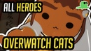 Overwatch but with Cats - ALL HEROES - Katsuwatch UPDATED