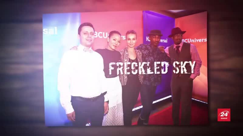 Зроблено в Україні. Freckled sky – неперевершена творча команда, яка підкорила а