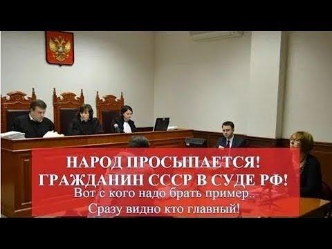 ВЫ НЕ СУДЬЯ ВЫ ПРЕСТУПНИКБегство судьи РФ от международной ДЕКЛАРАЦИИ