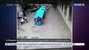 Новости на Россия 24 В Лондоне машина влетела в группу пешеходов