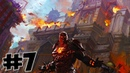 Darkness Rises: Режим Приключение - Падший Железный Оплот. Прохождение 7