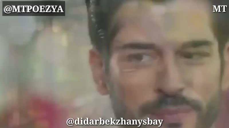 Дидарбек Жанысбай-Есіңа ал ! (2019)