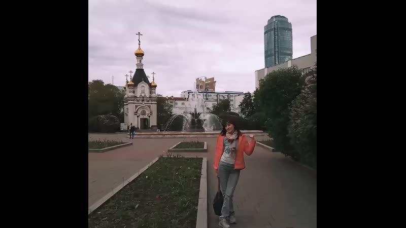плотинка, площадь Труда