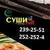 7 Самураев | суши | роллы | Супы l WOK |Халяль