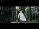 Валерий и Александра Свадебный ролик