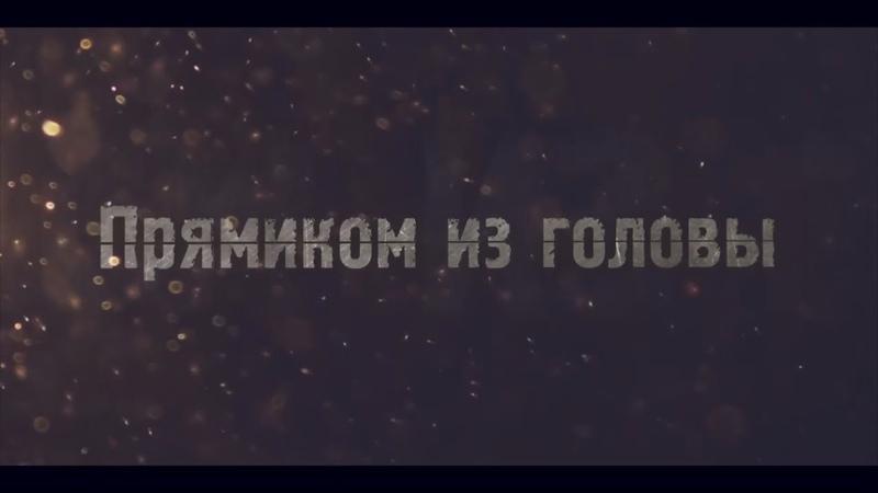 Влог. Сезон 3 Серия 4