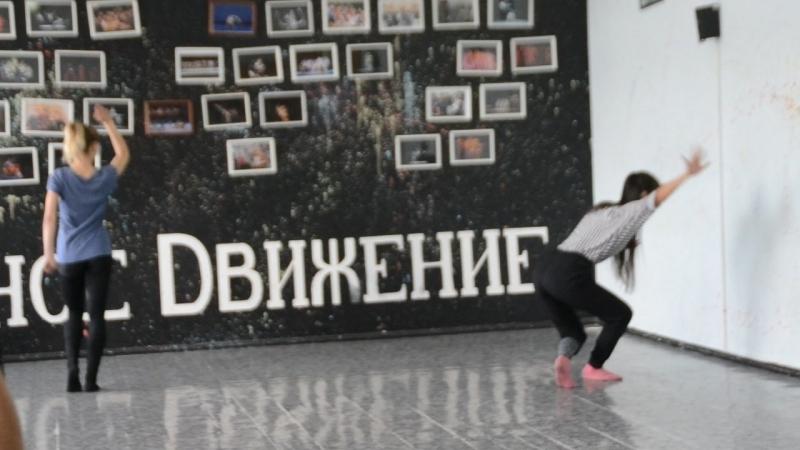 09 10 2018г КемГИКИ ДОД Современная хореография показ для Гостей