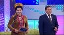 ''Aýly agşamyň owazy gepleşigi - Şirmyrat Gurbanow, Döwletmyrat Şirmyradow, Şamyrat Artykow   2018