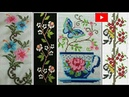 New Latest Cross Stitch or Dosuti Design Beautiful Table Cloth Border and Middle Design