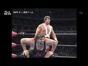 AJPW - Steve Williams Gary Albright vs Yoshihiro Takayama Masahito Kakihara