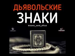 islamic_world_official_3___Bv9gLbVlodh___.mp4