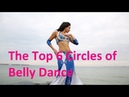 The Top 6 Circles of Belly Dance || Belly Dance Basics