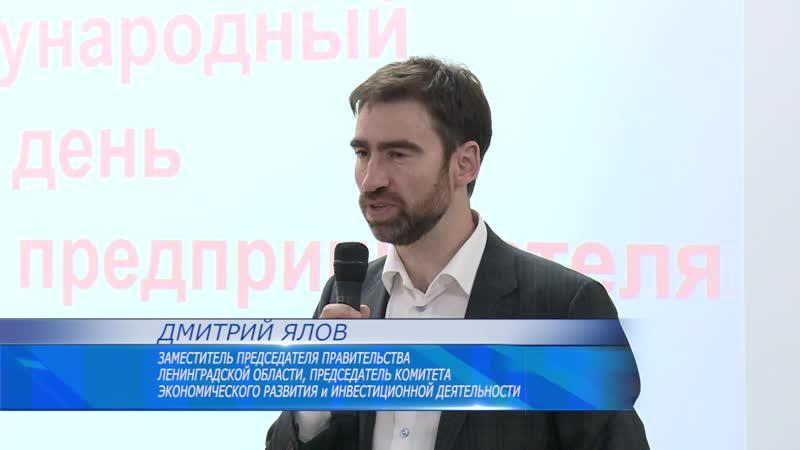 Поддержка социального бизнеса в Ленинградской области
