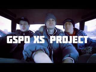 GSPD & XS PROJECT - I Love HardBass