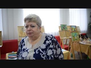 Перепёлкина Тамара Ивановна, учитель географии, СОШ№5