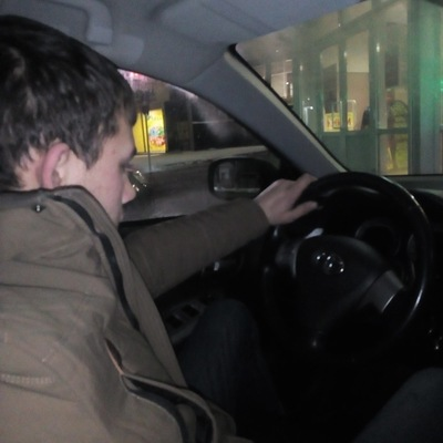 Анатолий Страшко