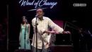 BEIMAAN PAKHI TAPOSH FEAT MANNAN MOHAMMAD OMZ WIND OF CHANGE S 04