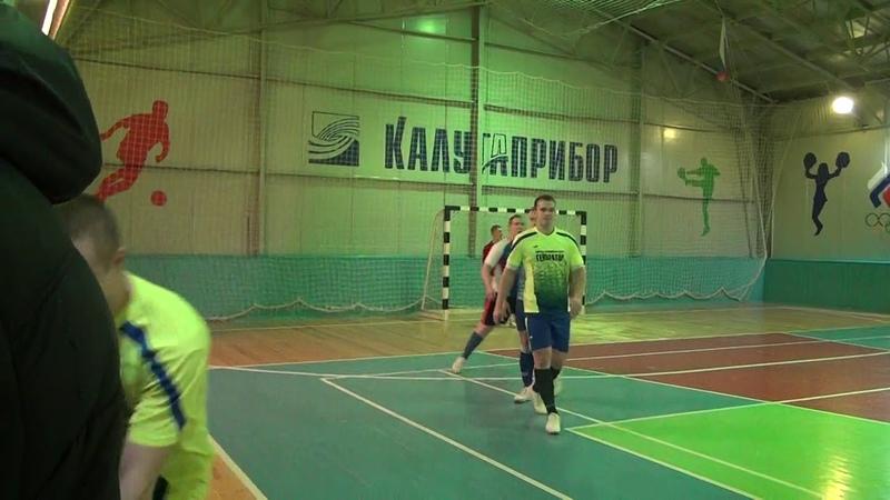 ФК Агонь ФК Генератор 1 тайм