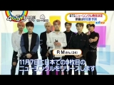 180913 BTS 9th Japanese Single Release @ Oha!4 News Live