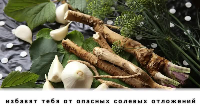 Волшебство листьев хрена может вытягивать соль прямо через поры кожи