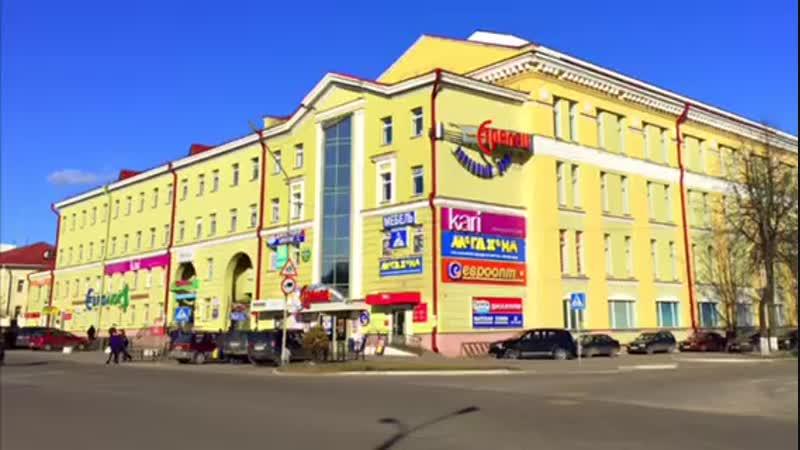 супермаркет Стрелец Полоцк пр.Скорины. 37. Здесь Вам всегда рады!