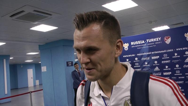 Черышев: «Играть за сборную – мечта любого маленького мальчика».