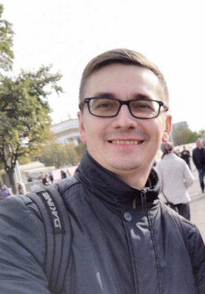 Александр Сергийчук