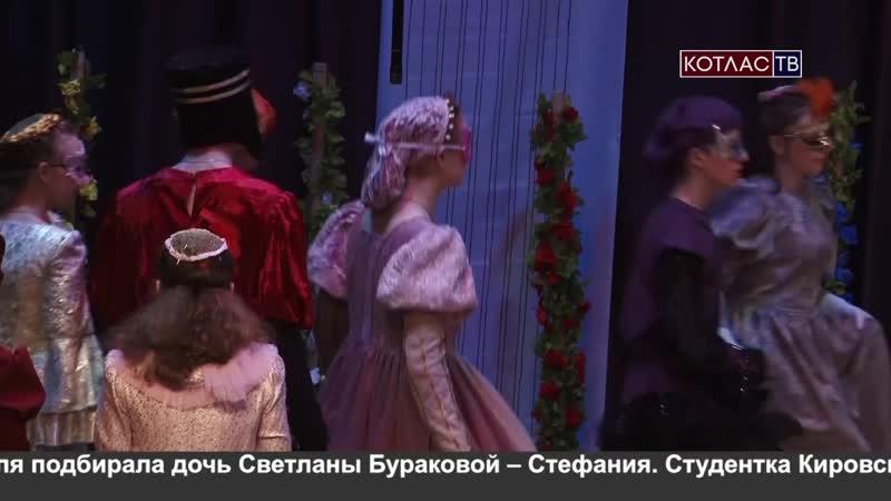 Спектакль Ромео и Джульетта 21 05 2019