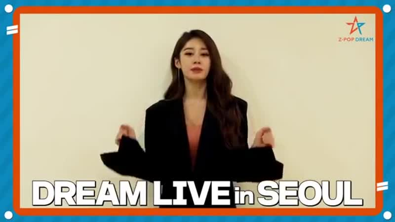 Assemble! Z-POP DREAM LIVE in SEOUL (feat. K-POP STAR)