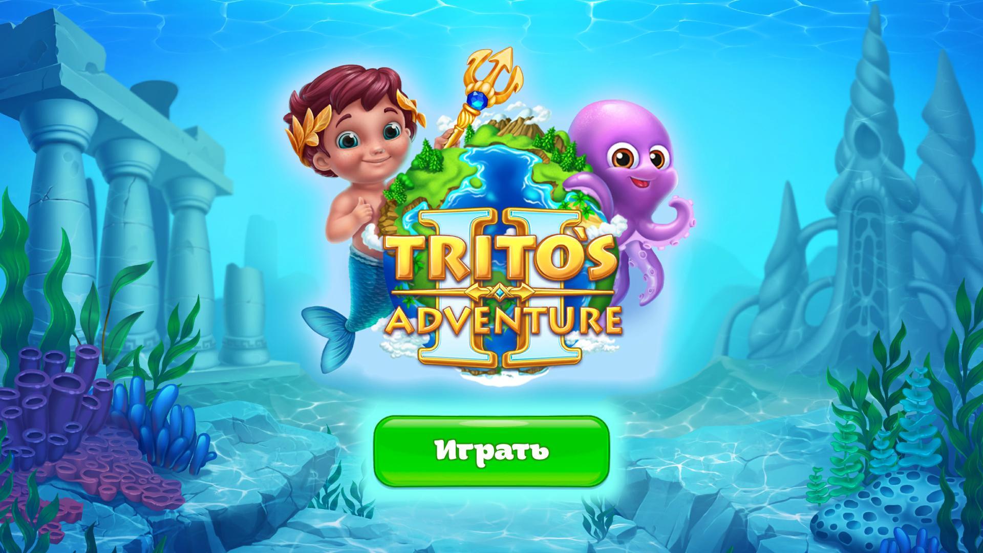 Приключения Трито 2 | Trito's Adventure 2 (Multi) Rus
