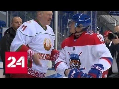 Путин и Лукашенко сыграли в хоккей за одну команду - Россия 24