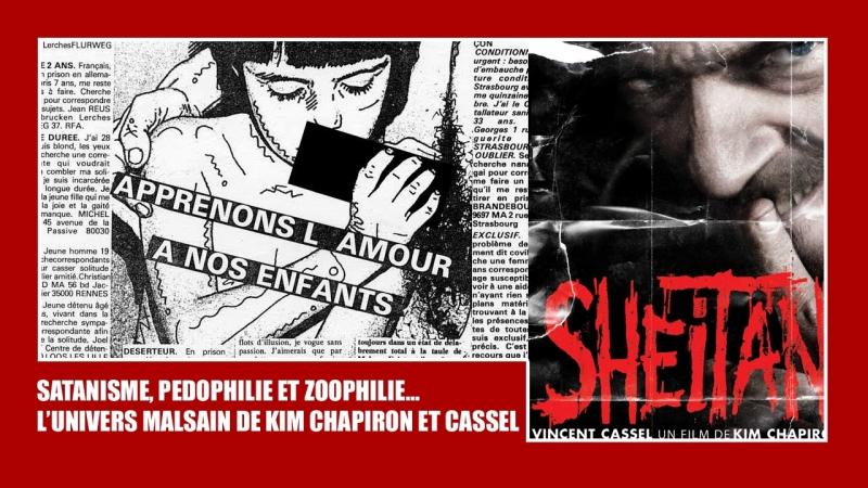 Kim Chapiron et léquipe du film Sheitan en 2006 - Dégénérescence dans lindustrie du cinéma français