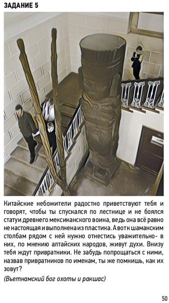 Успейте скачать в группе  петербургского гида бесплатный путеводитель по Кунсткамере и: