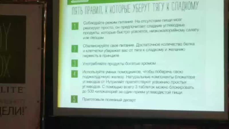 Вера Дмитриевна Иванова часть 5