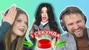 УГАДАЙ ПЕСНЮ за 1 секунду мировые хиты музыка 90 х 2000 х 2010 х