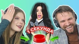 УГАДАЙ ПЕСНЮ за 1 секунду мировые хиты музыка 90-х, 2000-х, 2010-х